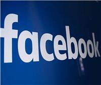 «فيس بوك» تقرر حظر حركات اجتماعية وصفتها بالـ«عسكرية»