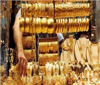 استقرار أسعار الذهب بداية تعاملات اليوم وعيار 21 يسجل 772 جنيه