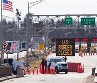 الولايات المتحدة ستفتح حدودها البرية مع كندا والمكسيك