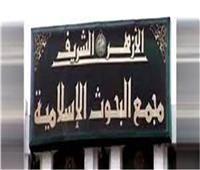 البحوث الإسلامية تعلن أسماء الحركة التكميلية من المرشحين للابتعاث العام الحالي
