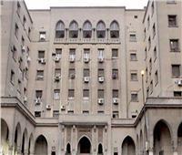 4 ديسمبر.. الحكم في دعوى عدم دستورية إعفاء نقابة المهندسين من الضرائب