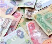أسعار العملات العربية تستقر بختام التعاملات