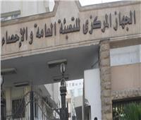 المركزي للإحصاء: 102.5 مليون مواطن تعداد مصر الآن   الساعة السكانية
