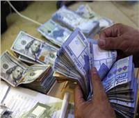 منذ بداية الأزمات.. لبنان: سعر صرف الدولار أمام الليرة يقترب من أعلى معدلاته