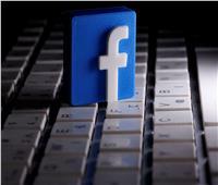 تحديث جديد لسياسات «فيسبوك» لحظر المحتوى المسيء للمشاهير