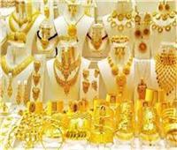 «14 جنيها مرة واحدة».. أسعار الذهب تقفز في مصر بختام تعاملات «الأربعاء»