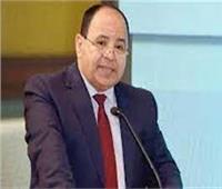 «المالية»: 90٪ من المستثمرين الأجانب رحبوا بانضمام مصر لمؤسسة «مورجان»
