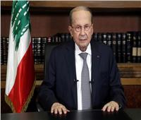 الرئيس اللبناني: أتابع تطورات الأوضاع في «الطيونة» ونعمل لإعادة الهدوء