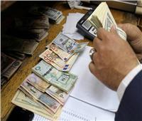 استقرار أسعار العملات العربية في منتصف تعاملات الخميس