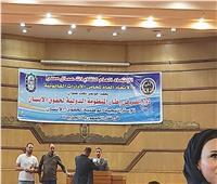 عمال ومحامو مصر: نعمل لتحقيق أهداف استراتيجية حقوق الإنسان