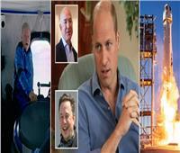 الأمير وليام منتقدًا «سياحة الفضاء»: نريد إصلاح الكوكب أولاً