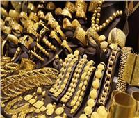 أسعار الذهب | عيار 18 يسجل 672 في منتصف تعاملات «الخميس»