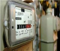 آخر فرصة لتسجيل قراءة عداد الغاز للمنازل لشهر أكتوبر 2021.. اليوم