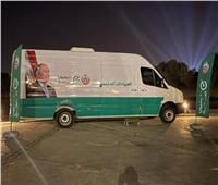 خطة للتأمين الطبي بالبحر الأحمر بالتزامن مع «الجونة السينمائي»