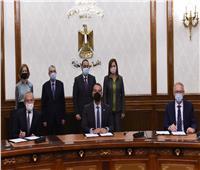 «صندوق مصر السيادي» يوقع عقد اتفاق مع شركتين لإنتاج الهيدروجين