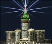ساعة مكة.. الأكبر والأكثر تكلفة في العالم