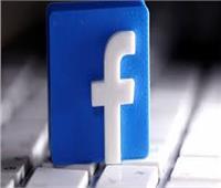 «فيس بوك» تعتزم خلق وظائف في الاتحاد الأوروبي على مدي الـ 5 سنوات المقبلة