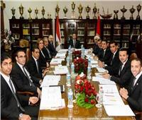 مجلس إدارة الأهلي يدعو الأعضاء لحضور الجمعية العمومية وينشر جدول الأعمال
