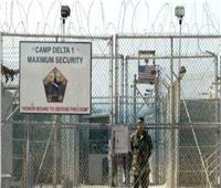 الإفراج عن معتقلين من جوانتانامو.. بينهم مقربون من بن لادن