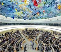 انتخاب أمريكا لعضوية مجلس حقوق الإنسان التابع للأمم المتحدة