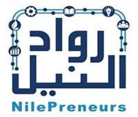 «رواد النيل» تشارك في يوم الهندسة المصري لدعم شباب الخريجيين