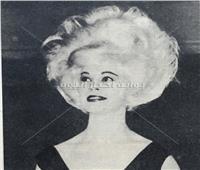 موضة الخمسينيات.. شعر «منكوش» من مستشفى المجاذيب
