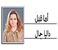 أبناء مصر أولى بجامعاتها
