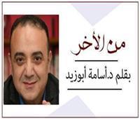 مصر الجديدة..وعودة الروح