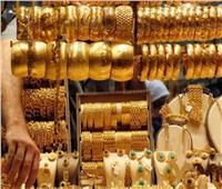 هبوط في أسعار الذهب للمرة الثانية خلال ساعات