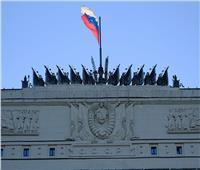 روسيا تستدعي الملحق العسكري في السفارة الأمريكية بموسكو