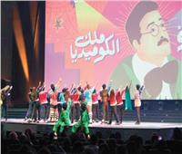 «ملك الكوميديا» نجم افتتاح مهرجان الجونة السينمائي