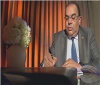 محمود محيي الدين يلتقى الرئيس اللبنانى في بيروت الأسبوع القادم