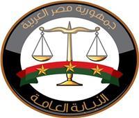 ننشر قرارات النيابة العامة خلال شهر أكتوبر 2021