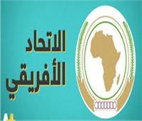 «الاتحاد الأفريقي» تعرب عن تقديرها لجهود «المالية» في تحسين وإدارة الموازنة