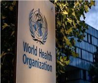 بعد اتهامات لموظفيها.. «الصحة العالمية» تضع خطة للتعامل مع الانتهاكات الجنسية
