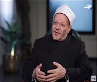 مفتي الجمهورية: السلفُ الصالح منذ القرنين يحتفلون بذكرى المولد النبوي  فيديو