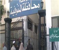 المنوفية في أسبوع| ضبط 6 أطنان لحوم فاسدة وتحرير 166 محضرًا تموينيًا.. الأبرز