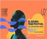 مهرجان الجونة يوقف عرض الفيلم الصيني «ثانية واحدة» ويعتذر للجمهور