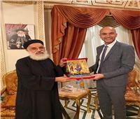 سفير البحر المتوسط يزور بطريركية الإسكندرية