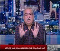 إبراهيم عيسى: اليمين الأمريكي يرى «الإخوان» متطرفين وخداعوا أوباما  فيديو