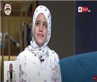 بعد إصابتها السرطان.. الطفلة «حنين أشرف» تفقد بصرها وتحفظ القرآن كاملاً