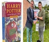 هاري بوتر يبيع نسخته من الطبعة الأولى من الكتاب المشهور حول هاري بوتر