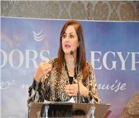 «وزيرة التخطيط»: مصر تمتلك رؤية واضحة لتحقيق وتوطين أهداف التنمية المستدامة
