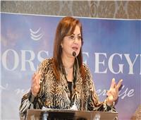 وزيرة التخطيط: مصر تمتلك نظام ريادة الأعمال الأسرع نموًا في الشرق الأوسط