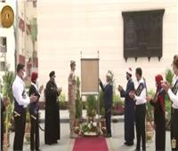 الرئيس السيسي يشهد افتتاح مشروع «أهالينا 2»عبر الفيديو كوانفرانس