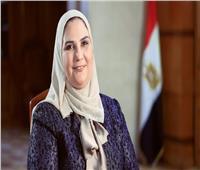 «وزيرة التضامن»: مبادرة «حياة كريمة» مسيرة إصلاح وإعادة بناء