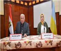 «التصوير ممنوع».. 14 توجيها للإدارات التعليمية في الإسكندرية