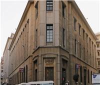 تفاصيل| «المركزي» يعلن ارتفاع الدين الخارجي لمصر.. بلغ 137.8 مليار دولار