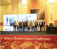 اختتام المؤتمر الطبي الرابع لـ«بهية» بتكريم 48 طبيبا وموظفا وعاملا |صور