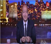 عمرو أديب: لدينا مخزون استراتيجي من بعض السلع يصل إلى 9 أشهر  فيديو